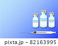 コロナのワクチン接種のイメージ。新型コロナウイルスのワクチンと注射器ののイラスト 82163995