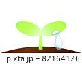 新芽としずくのイラスト。エコのイメージイラスト。 82164126