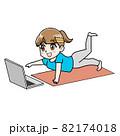 オンラインフィットネスで運動する女性イラスト 82174018