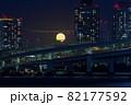 首都高速の夜景と満月 82177592