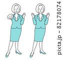 【全身】ガッツポーズするスーツを着たビジネスパーソン - 頑張る・ポーズ・やる気満々(セット) 82178074