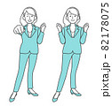 【全身】ガッツポーズするスーツを着たビジネスパーソン - 頑張る・ポーズ・やる気満々(セット) 82178075