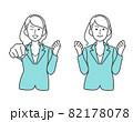 【上半身】ガッツポーズするスーツを着たビジネスパーソン - 頑張る・ポーズ・やる気満々(セット) 82178078