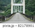 川の上にかかる橋 82178901