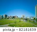 あすと長町中央公園 近隣公園 憩いの場 高層マンション 82181639