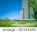 あすと長町中央公園 近隣公園 憩いの場 高層マンション 82181640