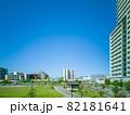 あすと長町中央公園 近隣公園 憩いの場 高層マンション 82181641