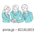 同僚、チームの仲間と一緒に頑張る イメージイラスト 82181853