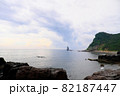 美しい幻想的な雲と立神岩 82187447