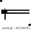シンプルなガードレールの素材「シルエット」 82188381