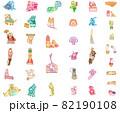十二支 猫科動物 動物のキャラクター 82190108