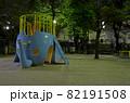 夜の公園イメージ 遊具と広場 82191508