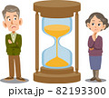 人生の残り時間について考えるシニアの夫婦 82193300