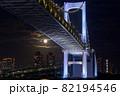 東京のレインボーブリッジと満月の夜景 82194546