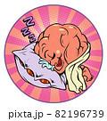 healthy sleep in bed human brain character, smart wise 82196739