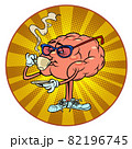 drinking a cup of hot coffee human brain character, smart wise 82196745