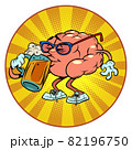 drinks beer at the bar human brain character, smart wise 82196750