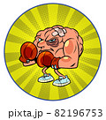 boxer with injuries human brain character, smart wise 82196753