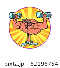 morning exercises, lifting dumbbells, weightlifting human brain character, smart wise 82196754