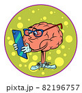 The smart guy looks at his smartphone. human brain character, smart wise 82196757