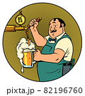 The bartender in the pub is pouring draft beer. Isolate on a white background 82196760