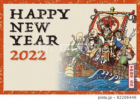 2022年 年賀状テンプレート「七福神と宝船」HAPPY NEW YEAR お好きな添え書きを書き込めるスペース付パターン