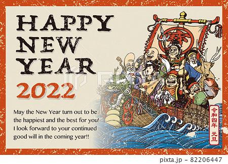 2022年 年賀状テンプレート「七福神と宝船」HAPPY NEW YEAR 英語添え書き付パターン