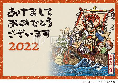 2022年 年賀状テンプレート「七福神と宝船」あけましておめでとうございます お好きな添え書きを書き込めるスペース付きパターン