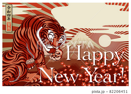 2022年 年賀状テンプレート「金のトラ」HAPPY NEW YEAR お好きな添え書きを書き込めるスペース付きパターン