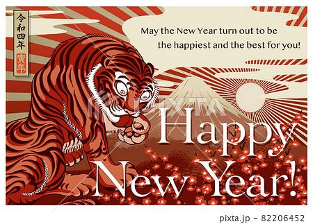 2022年 年賀状テンプレート「金のトラ」HAPPY NEW YEAR 英語添え書き付きパターン
