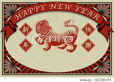 2022年 年賀状テンプレート「虎のレトロデザイン」HAPPY NEW YEAR お好きな添え書きを書き込めるスペース付きシリーズ