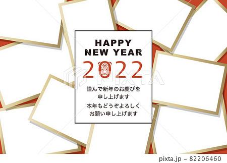 2022年賀状テンプレート「大盛りフォトフレーム」ハッピーニューイヤー 日本語添え書き 82206460