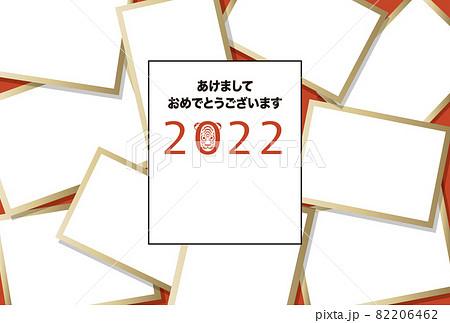 2022年賀状テンプレート「大盛りフォトフレーム」あけおめ 手書きスペース空き 82206462