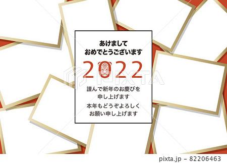 2022年賀状テンプレート「大盛りフォトフレーム」あけおめ 日本語添え書き付 82206463