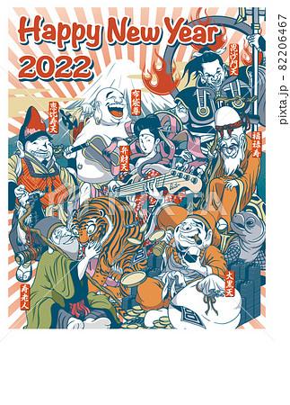 2022年 年賀状テンプレート「ちょっとおかしな七福神」シリーズ HAPPY NEW YEAR お好きな添え書きを書き込めるスペース付き ハガキ縦位置シリーズ