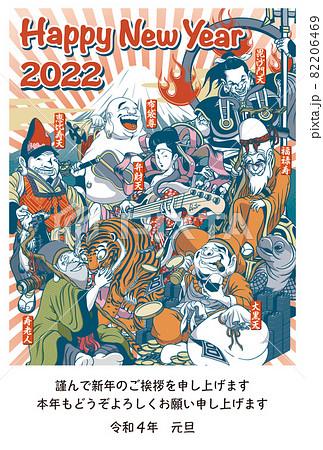 2022年 年賀状テンプレート「ちょっとおかしな七福神」シリーズ HAPPY NEW YEAR 日本語添え書き付き ハガキ縦位置シリーズ