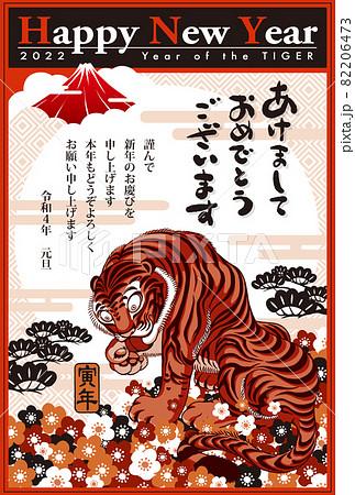 2022年 年賀状テンプレート「赤と黒と寅と富士」シリーズ あけましておめでとうございます 日本語添え書き付き ハガキ縦位置パターン