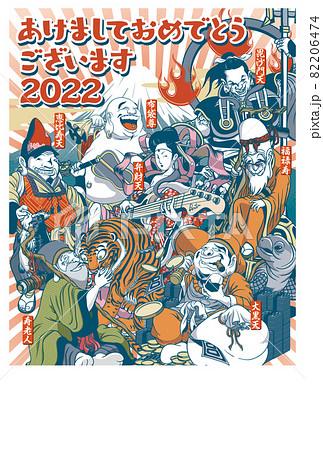 2022年 年賀状テンプレート「ちょっとおかしな七福神」シリーズ あけましておめでとうございます お好きな添え書きを書き込めるスペース付き ハガキ縦位置シリーズ