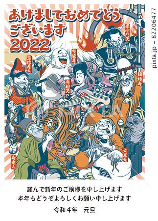 2022年 年賀状テンプレート「ちょっとおかしな七福神」シリーズ あけましておめでとうございます 日本語添え書き付き ハガキ縦位置シリーズ