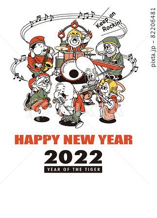 2022年 年賀状テンプレート「七福神ロックバンド」シリーズ HAPPY NEW YEAR お好きな添え書きを書き込めるスペース付きパターン