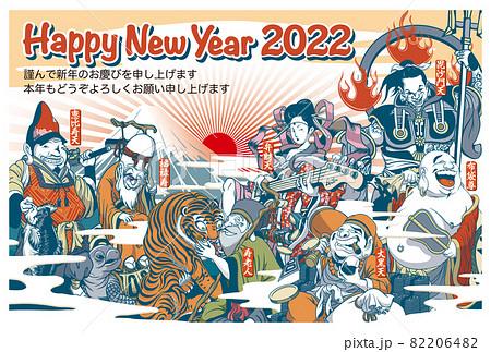 2022年 年賀状テンプレート「ちょっとおかしな七福神」シリーズ HAPPY NEW YEAR 日本語添え書き付き ハガキ横位置シリーズ