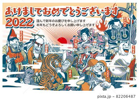 2022年 年賀状テンプレート「ちょっとおかしな七福神」シリーズ あけましておめでとうございます 日本語添え書き付き ハガキ横位置シリーズ