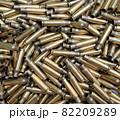 Empty bullet shells 82209289
