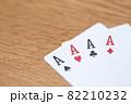 トランプゲーム 82210232