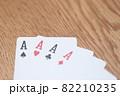 トランプゲーム 82210235