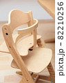 ダイニングのテーブルと子供椅子 82210256