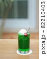 クリームソーダ (食品サンプル) 82210403