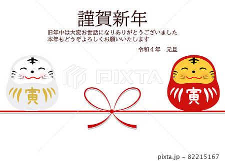 寅 年賀状 和柄 背景 82215167