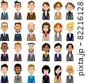 スーツを着た様々な人種の男性と女性の上半身 82216128