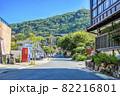 神奈川県箱根湯本 温泉街の風景 82216801